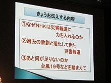 result_ph0201.jpg