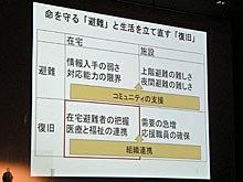 result_ph0703.jpg