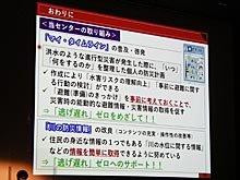 result_ph0401.jpg