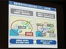 河川情報シンポジウム1.jpg
